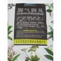 Herbal bath Brown