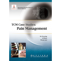 TCM Case Studies: Pain Management