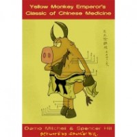 The Yellow Monkey Emperor's Classic of Chinese Medicine