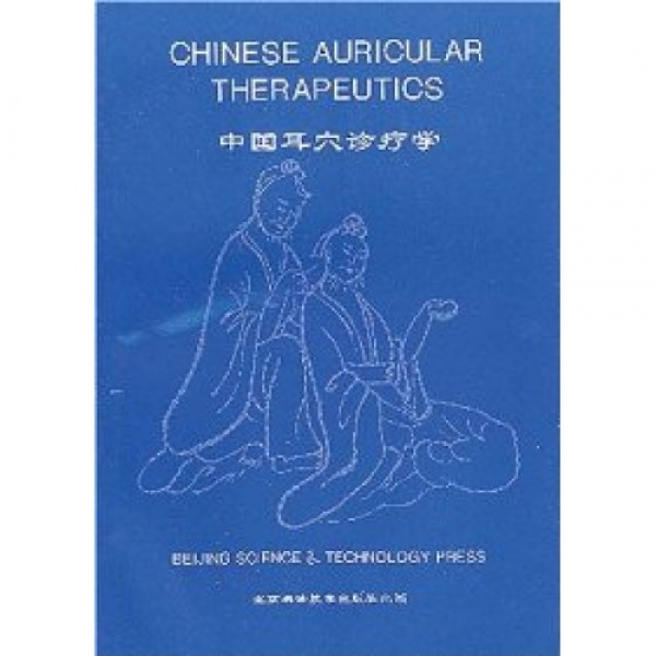 Chinese Auricular Therapeutics