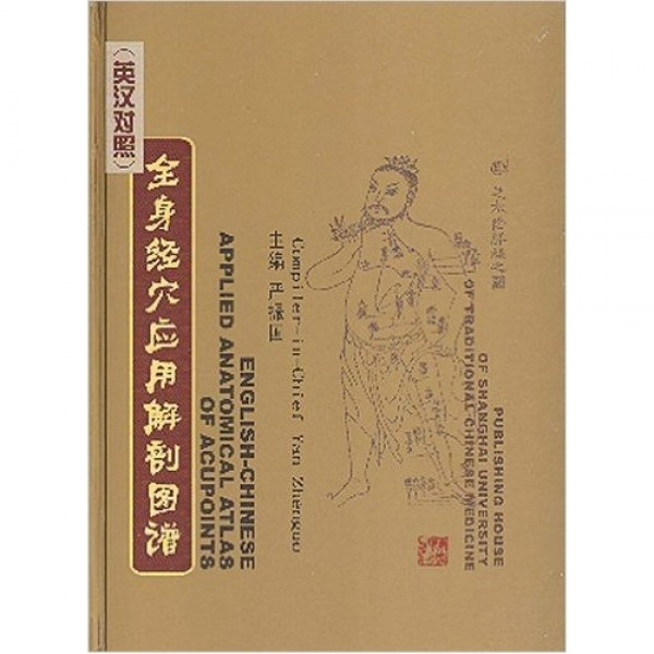 English-Chinese Applied Anatomical Atlas of Acupoints