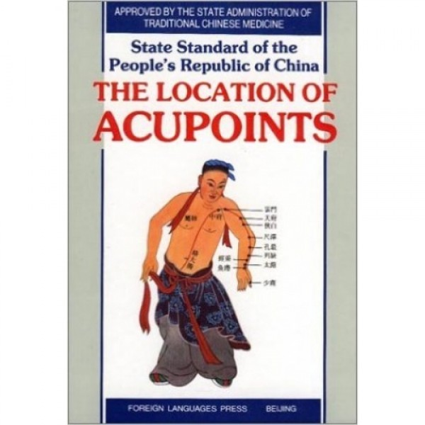 The Location of Acupoints