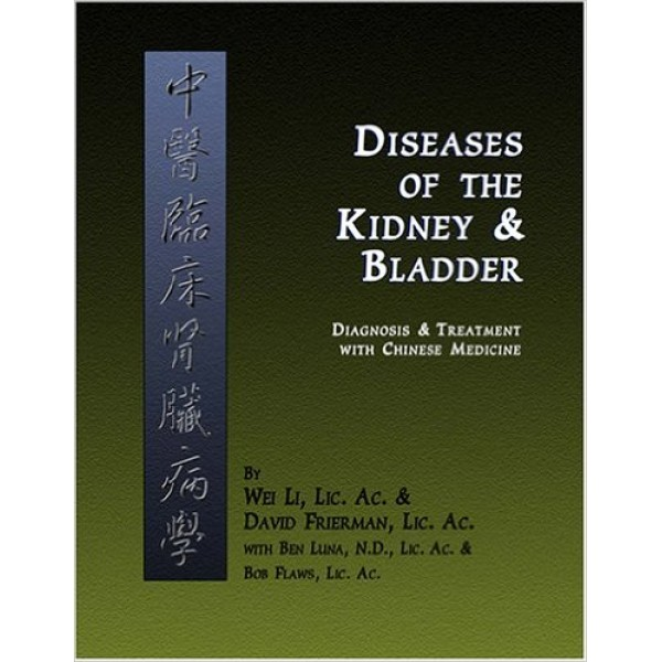 Diseases of the Kidney & Bladder: Diagnosis & Treatment with Chinese Medicine