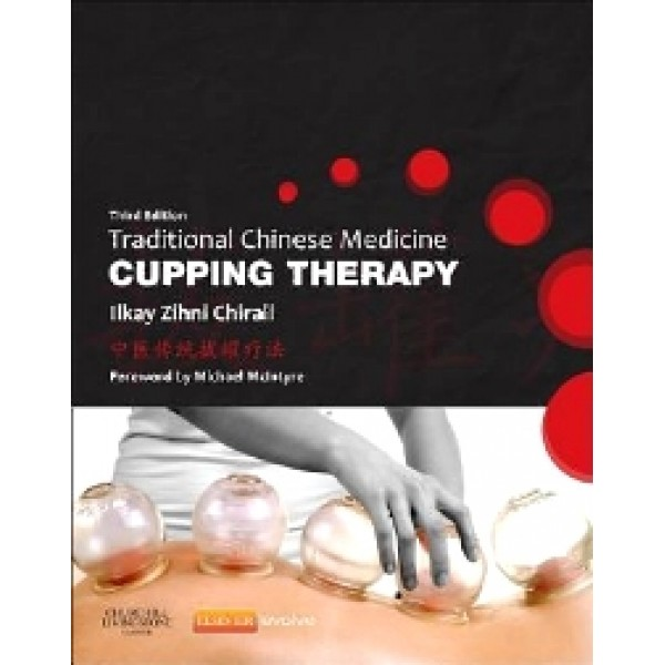Traditional Chinese Medicine Cupping Therapy, 3rd Edition - Ilkay Zihni Chira
