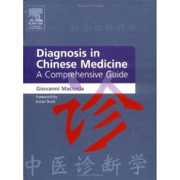 Diagnosis in Chinese Medicine by Giovanni Maciocia, ISBN 9780443064487