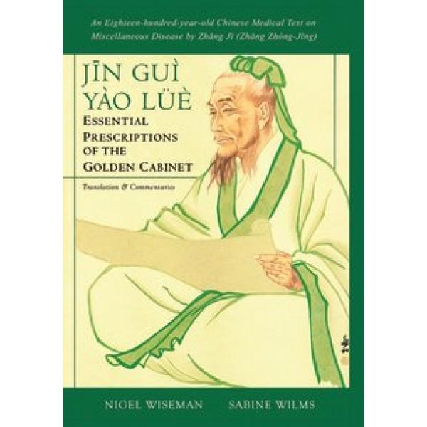 Jin Gui Yao Lue: Essential Prescriptions from the Golden Cabinet