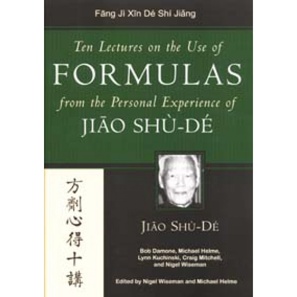 Ten Lectures on the Use of Formulas