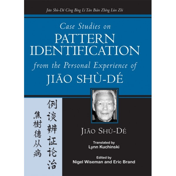 Case Studies on Pattern Identification, By (author)  Jiao Shu-De, ISBN 9780912111889