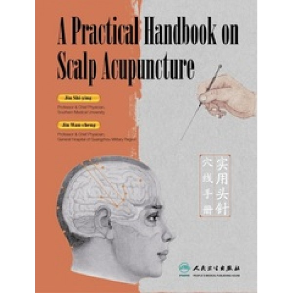 A Practical Handbook on Scalp Acupuncture (English)