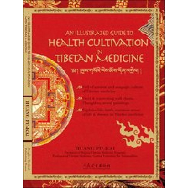 An Illustrated Guide to Health Cultivation with Tibetan Medicine