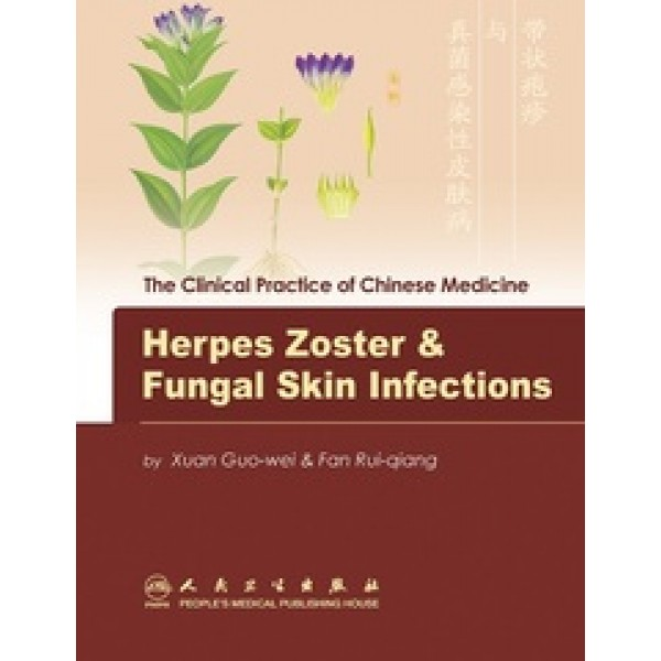Herpes Zoster & Fungal Skin Infections