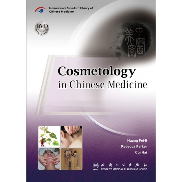 Cosmetology in Chinese Medicine (Book + DVD)