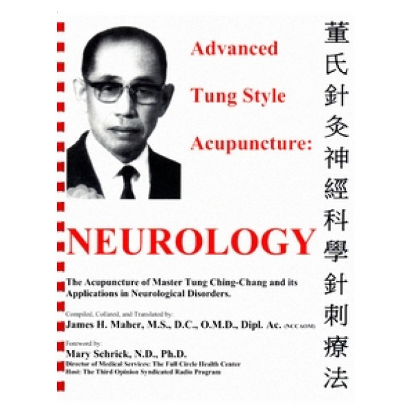 Advanced Tung Style Acupuncture: Neurology