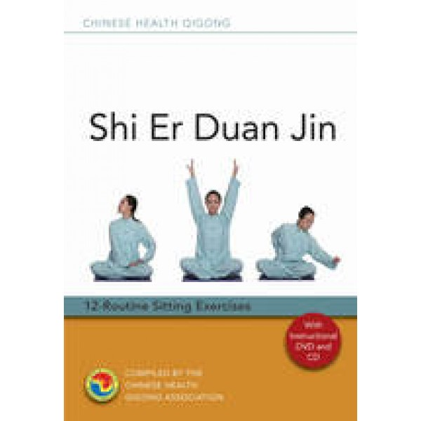 Shi Er Duan Jin, 12-Routine Sitting Exercises