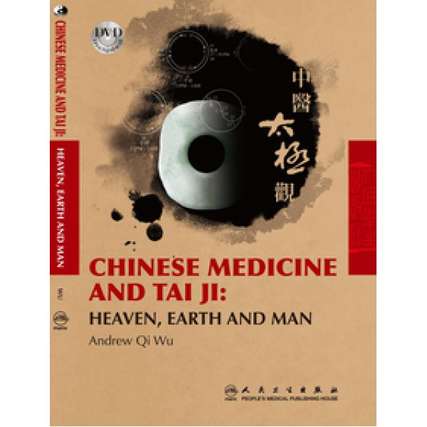 Chinese Medicine and Tai Ji: Heaven, Earth, and Man