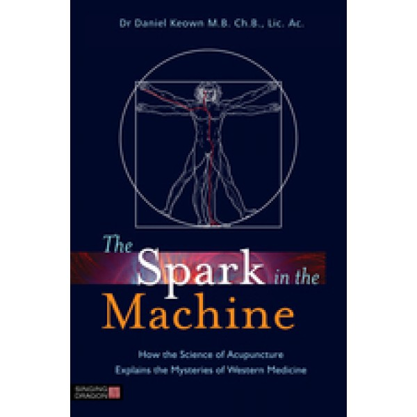The Spark in the Machine, Dr Daniel Keown