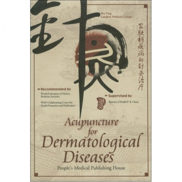 Acupuncture for Dermatological Diseases