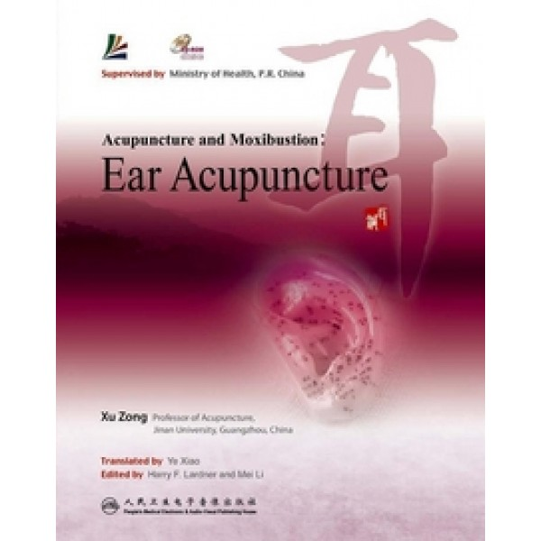 Acupuncture & Moxibustion: Ear Acupuncture CD-ROM