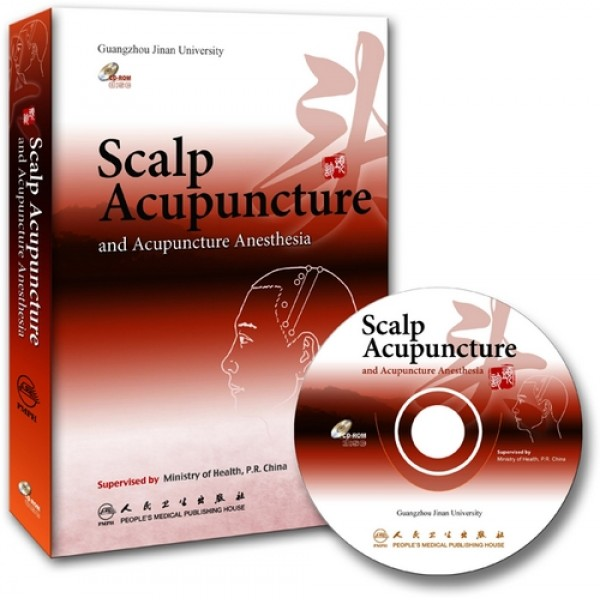 Scalp Acupuncture and Acupuncture Anesthesia DVD