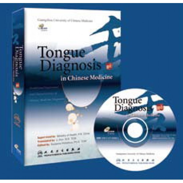 Tongue Diagnosis in Chinese Medicine CD-Rom